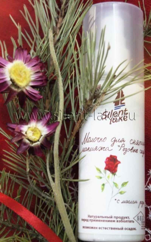 Молочко для снятия макияжа «Розовые сады»
