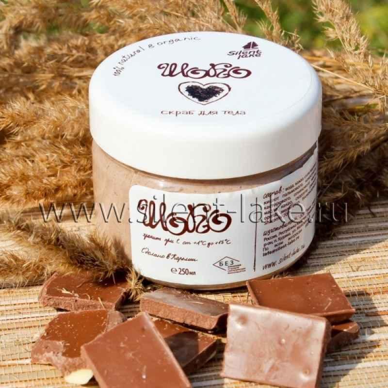 Скраб для тела «Шоколад»